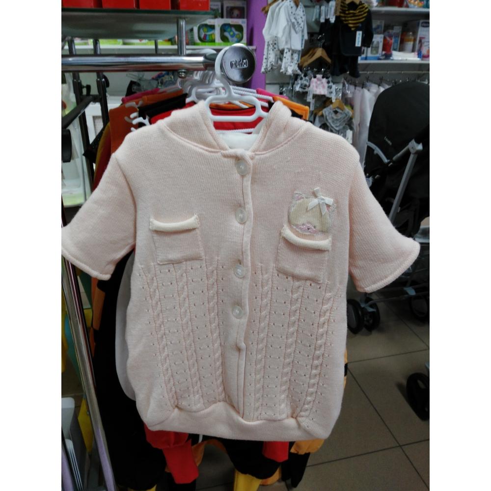 Bebe Sacos Prenatal Prenatal Silla Sacos Sacos Prenatal Bebe