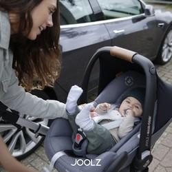 En Noviembre es lógico sentirse un pelín más deprimid@ y cansad@ 😴, pero todos los meses tienen su parte buena, y es que los colores de otoño animan a cualquiera 🍁🍂🍁 Y para esos paseos, en la silla de coche @myjoolz Joolz x Maxi-Cosi®️, tu peque dormirá plácidamente y no se despertará cuando lo transfieras del coche al cochecito⠀ #myjoolz #joolzxmaxicosi #comfortablysafe #mimamieslista #depapásparapapás #experienciamimami #puericulturaresponsable